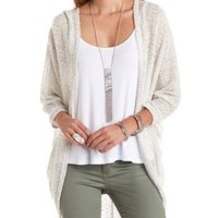 Oversized Slub Knit Cocoon Cardigan - Lt Gray Heather