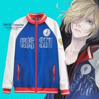 Cosplay  Plisetsky  Costumes  Casual  Outfits