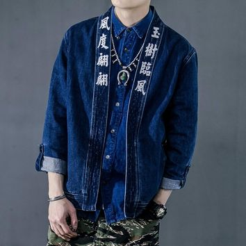 Trendy 2018 Men Fashion Chinese Robes Style Chinese Character Embroidery Personable Gentleman Jade Tree Male Open Stich Denim Jacket AT_94_13