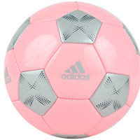 adidas 11Glider Soccer Ball - Pink Zest with Urban Sky - SoccerMaster.com