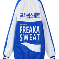 Freaka Sweat Jacket