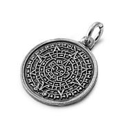 "Sterling Silver Aztec Tribe Calendar Pendant 18MM (Free 18"" Chain)"