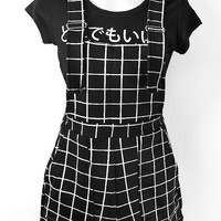 Aesthetic Grid Overalls