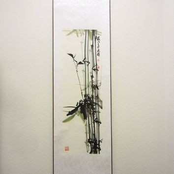 Japanese Silk Scroll Bamboo Tree Painting Artist Signed Stamped Scripted Calligraphy
