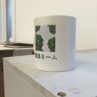 "Pepe the Frog ""Illegal Meme"" Japanese Print Cup"