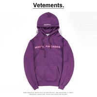 Winter Men Fashion Sport Hoodies [9070635459]