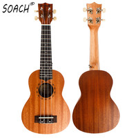 SOACH 21inch Ukulele 4string Acoustic Guitar Wooden Stringed Musical Instruments Guitar Parts & Accessories Classical Guitar