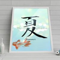 Goldfish Print, Kanji Print, Printable Wall Art , Summer Printable Wall Decor