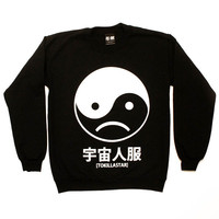 Yin Yang Crew Neck Sweatshirt [B] | KILL STAR