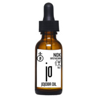 Pure Jojoba Oil | Jo