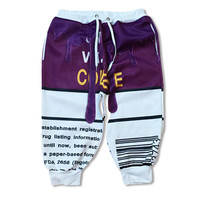 White Codeine Jogger Shorts