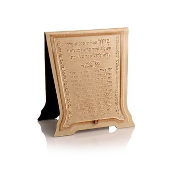 Leather Shabbat Candle Blessing Stand - Brown 6.5 x 7.5""