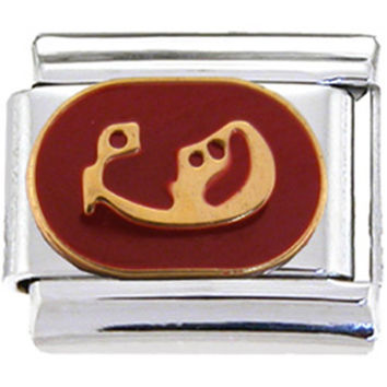 RED Zodiac Sign VIRGO Italian Charm
