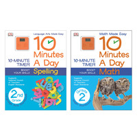 Second Grade 10 Minutes a Day Bundle