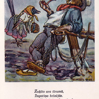 Postcard Illustration by V. Valdmanis for Latvian Folk Song -- 1957