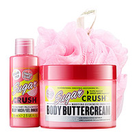 Your Own Sweet Lime™ - Soap & Glory | Sephora