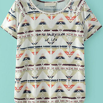 White Short Sleeve Geometric Print T-Shirt
