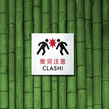 Geeky Chinese Sign. Gamer Sign. Office Sign. Funny Chinglish Sign. Clash