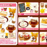 Buy Re-Ment Rilakkuma Chocolate Cafe Miniature at Tofu Cute