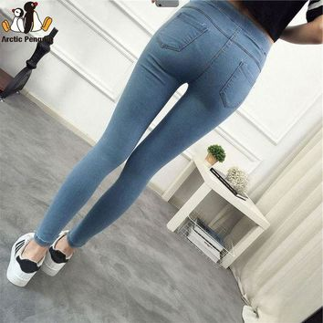DCCKH6B 2017 New Fashion Ladies Casual Stretch Denim Jeans Leggings Jeggings Pencil Pants Thin Skinny Leggings Jeans Womens Clothing