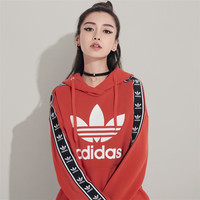 """Adidas"" Women Multicolor Clover Letter Print Long Sleeve Sportswear Hooded Sweater"