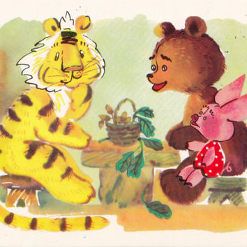 Postcard Illustration by Sorokina (A. A. Milne - Winnie-the-Pooh) no.13 - 1976. Fine Arts, Moscow