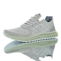 Invincible x Adidas FutureCraft 4D B96613 Grey Green Running Shoes - Best Online Sale