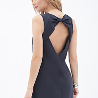 LOVE 21 Diamond Cutout Sheath Dress Dark Grey