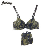 Julexy Fashion Camouflage 70 75 80  AB Push Up women Bra Set  Sexy Lace Underwear Sets Retro Sports bra brief sets Panty Set