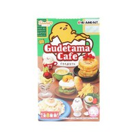 Gudetama Cafe Blind Box Collectible Figurine - ONE AT RANDOM