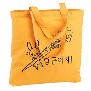 Of Course It's the Carrot Korean Hangul Tote Bag  Gold by okitokki