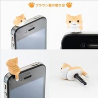 Niconico Nekomura Cat Earphone Jack Plug Accessory (Tora): Cell Phones & Accessories