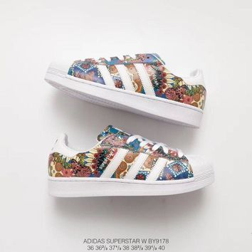 Adidas Superstar Butterfly Pattern Running Sneaker