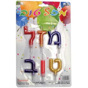 """Mazal Tov"" Cake Candles"