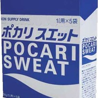 Pocari Sweat Powder Box Set of 5