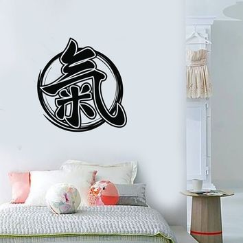 Wall Sticker Vinyl Decal Kanji Oriental Languages Abstract Image Decor Unique Gift (n175)