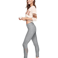 Super Soft Cotton Legging - Victoria's Secret