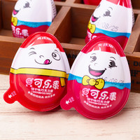 2 Pcs Surprise Eggs Chinese Snack Sweet Candy Food Biscuits Cookies Chocolate Eggs