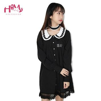 2017 Japanese Soft Sister Preppy Style Harajuku Dark Girl Black Dress JK Uniform Embroidery With Peterpan Collar Women Dress