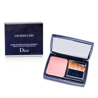 Christian Dior Diorblush Vibrant Colour Powder Blush - # 876 Happy Cherry --7g-.024oz By Christian Dior