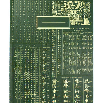Vintage Languages Notebook (Recycled Paper) Letters Cultures Aphabet Linguistics Smart Science Class Learning Student Journal Grid