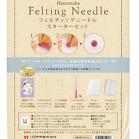 Hamanaka Japanese Felting Needle Starter Set, Regular & Extra Fine Needle, Felting Mat + Cover, For Beginners Kit - F120
