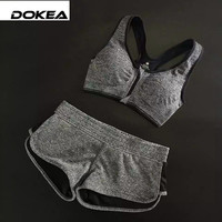 Yoga Workout Set - Zippered Sports Bra Shorts Wicking