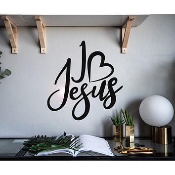 Vinyl Wall Decal Lettering I Love Jesus Religion Decor Stickers Mural 22.5 in x 21.5 in gz163