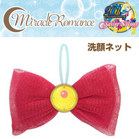 Sailor Moon Miracle Romance Bath Time Collection Facial Washing Net (Transformation Brooch)