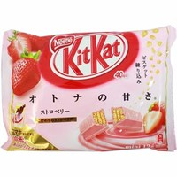 Nestle Strawberry Kit Kat Bag