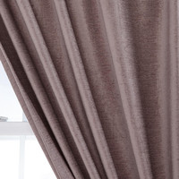 Urban Outfitters - Textured Velvet Curtain