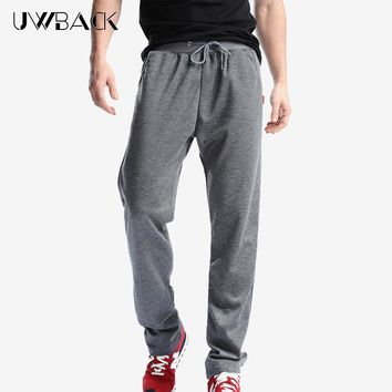 Men Sweatpants Joggers Pants Elastic Waist Loose Pants