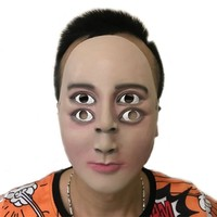 Halloween Latex Material Horror Mask for Adult 4 Eyes 2 Noses Design Full Face Party Spoof Tool MJT010