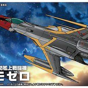 Bandai Yamato Star Blazers 2199 Cosmo Zero Mecha Collection Model US Seller USA